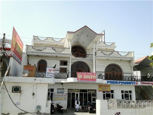 Prem Hospital Address in Moga