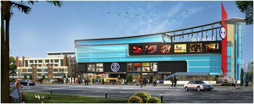 The Sky Mall on Sanala Road