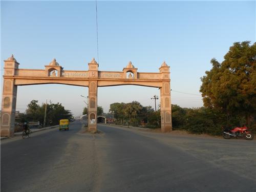 Road to Tankara
