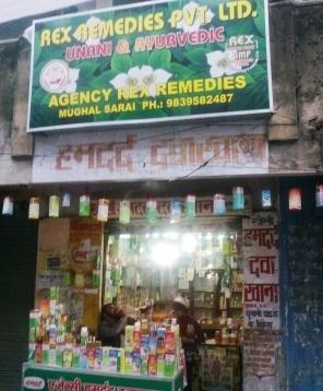 Pharmacies in Mughalsarai
