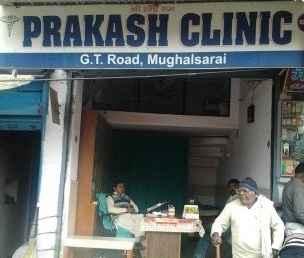 Hospital in Mughalsarai