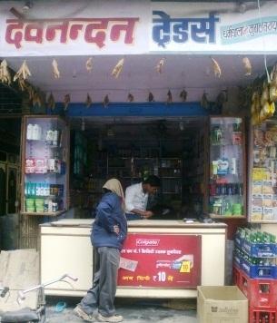 Departmental Stores in Mughalsarai