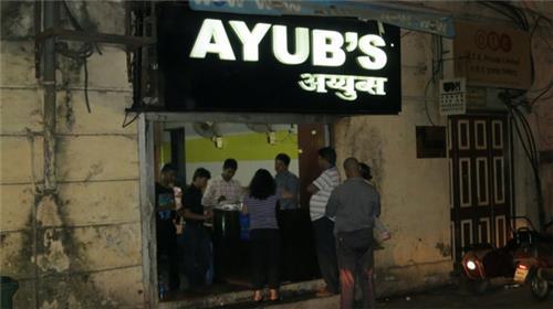 Ayub's