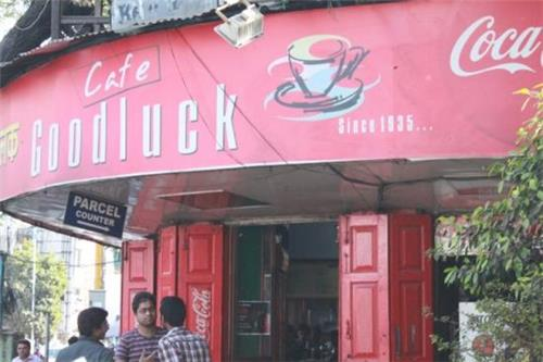 Goodluck Cafe