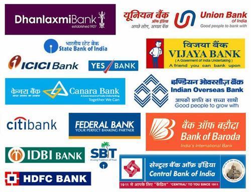 Banks in Munger