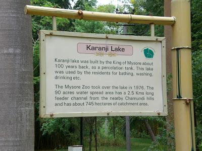 History of Karanji Lake