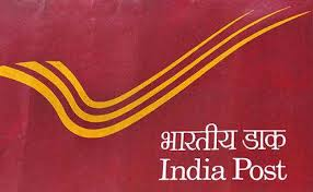 Post Offices in Nadiad