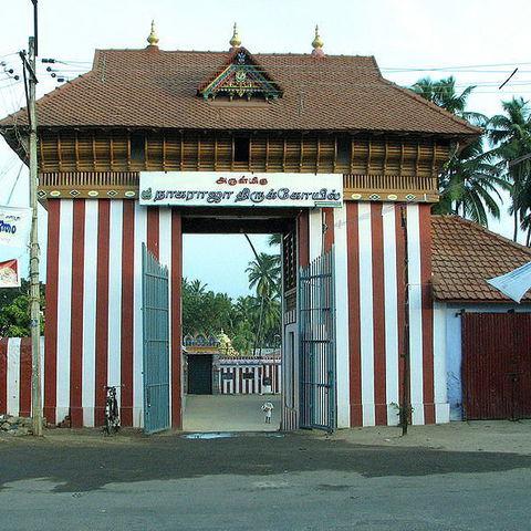 Nagercoil Nagaraja Temple