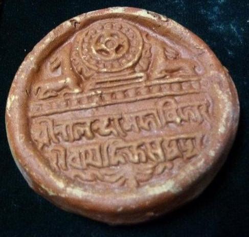 Historical significance of Nalanda