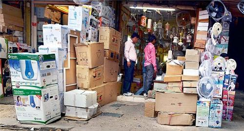 Home Appliances Shops in Nalanda