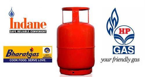 Gas Agencies in Nalanda