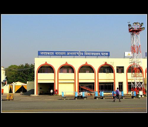 Transportation in Nalanda