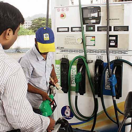 Petrol Pump in Nalanda