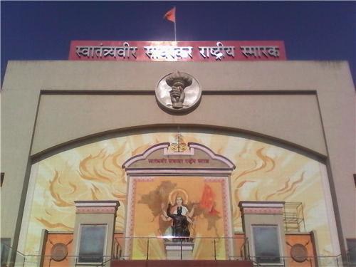 Veer Savarkar Rashtrya Smarak in Nashik