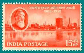1965 Commemorative Postage Stamp of Shri Jamsetji Nusserwanji Tata