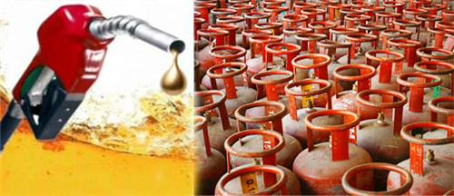 Fuel and Gas Supply in Neemuch
