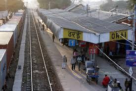 Railway Station in Orai