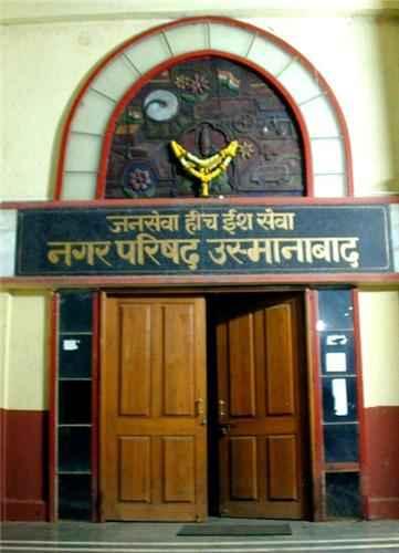 Administration in Osmanadbad