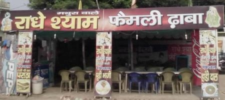Roadside eateries and Dhabas in Palwal