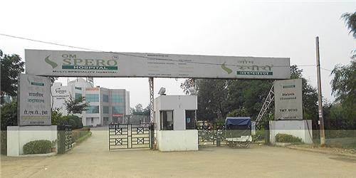 Diagnostic Centers in Palwal