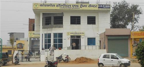 Hospitals in Palwal