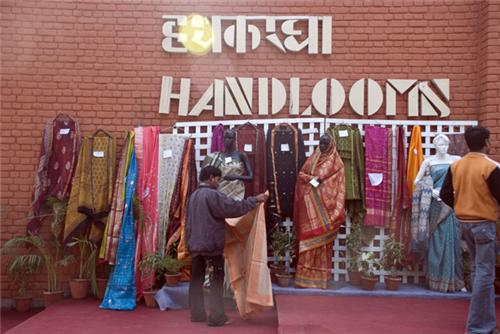 Handloom Fair in Panipat