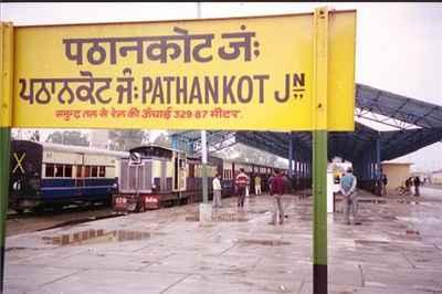 Pathankot Railway Junction station