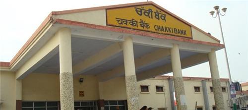 Pathankot Cantonment Railway Station