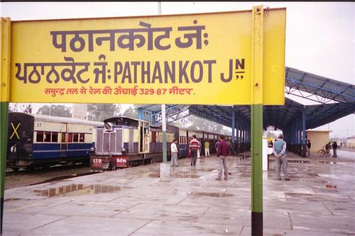 Pathankot Railway Junction station