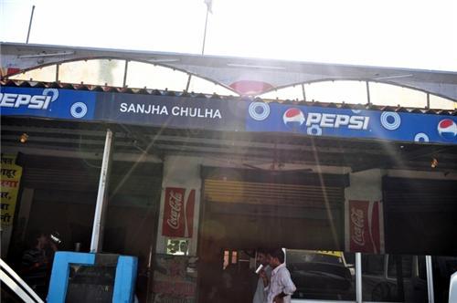 Sanjha Chulha on Amritsar Jammu Road