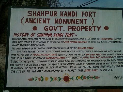 A Plaque at the Gate of Shahpur Kandi Fort