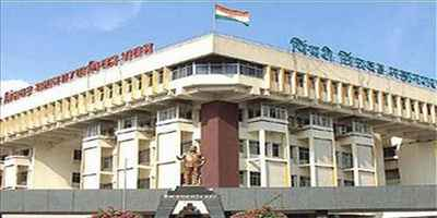 Administration in Pimpri Chinchwad
