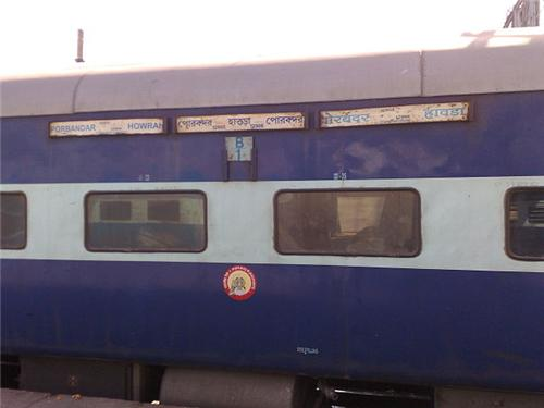 Trains from Porbandar to Howrah