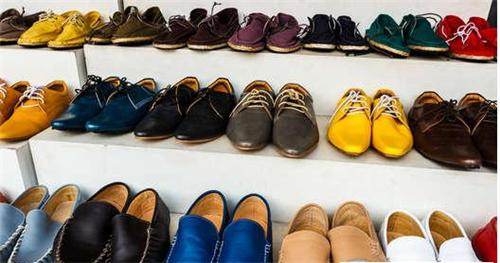 Footwear Stores in Porbandar