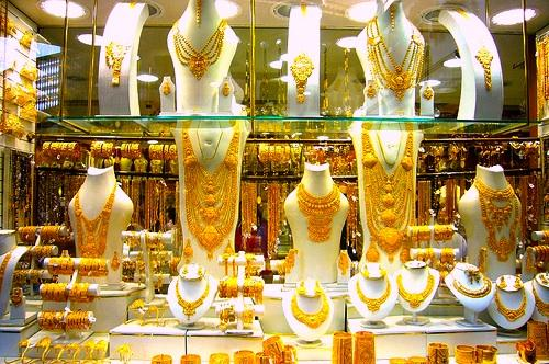 Jewelry Shops in Porbandar