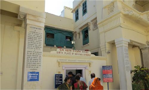 Background of Kirti Mandir
