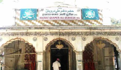 qamar ali darvesh dargah
