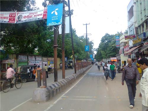 The Ranchi Purulia Road