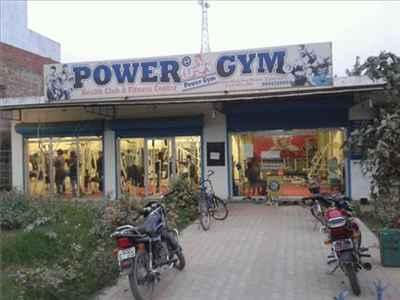 Fitness Centers Raebareli