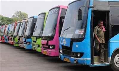 Raiganj Bus Services