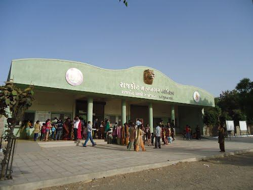 Pradyuman Zoological Park in the region of Rajkot