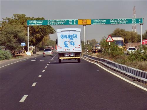 Established National Highways in Rajkot