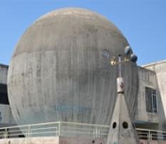 Features of Regional Community Science Center in Rajkot