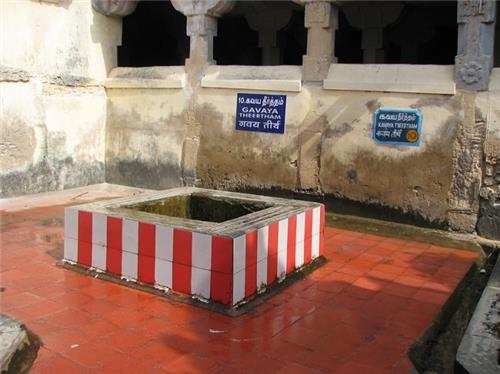 Gavaya Theertham in Rameswaram
