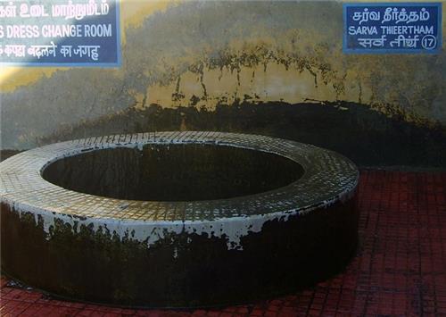 Sarva Theertham Rameswaram