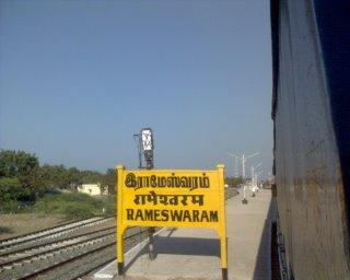 Railways in Rameswaram