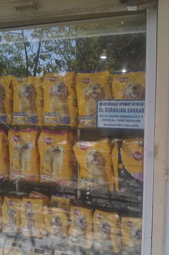 Shops for pets in Ranchi