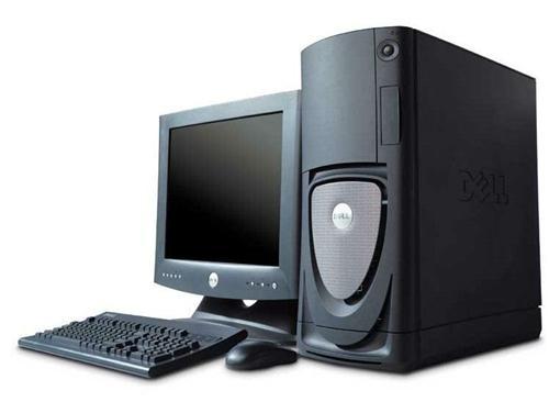 Computer Dealers in Ratlam