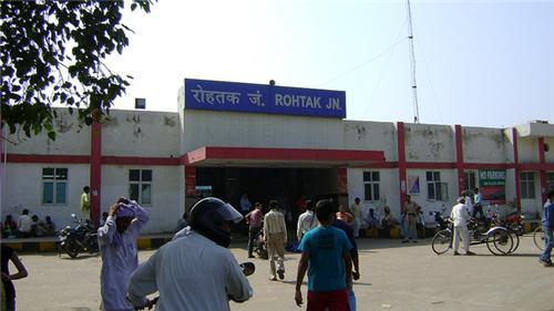 Rohtak Railway Station