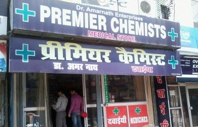 Chemists in Roorkee